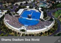 Shamu Stadium Sea World